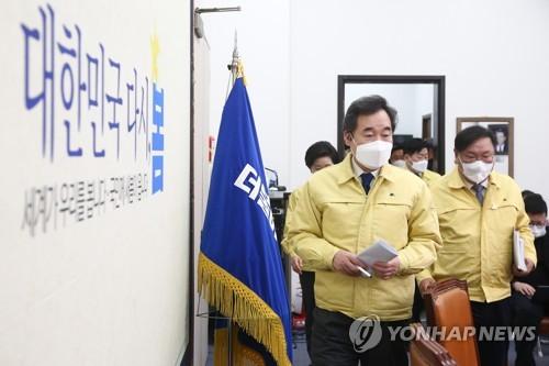 韓執政黨黨首李洛淵今辭職