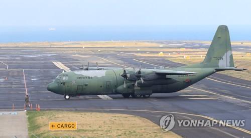 南韓出動軍機向濟州道運送新冠疫苗