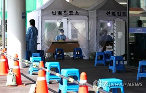 詳訊:南韓新增418例新冠確診病例 累計92055例