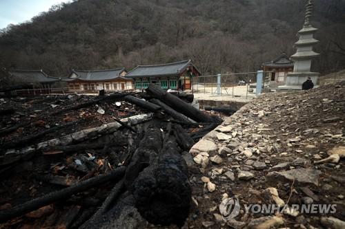 南韓內藏寺大雄殿被燒燬