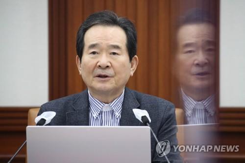 韓總理下令警方介入調查公職人員違法炒地行為