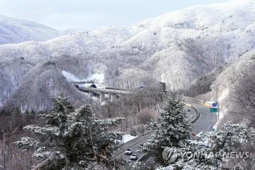 大關嶺雪景