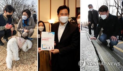 民調:首爾市長補選朝野一對一競爭中在野黨領先