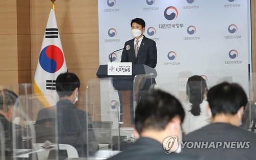 韓政府面向2萬餘公職人員調查炒地行為