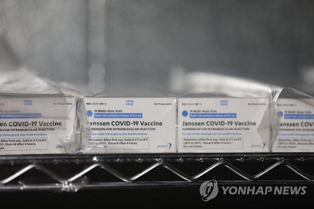 韓食藥處專家會議認定楊森新冠疫苗可獲批上市
