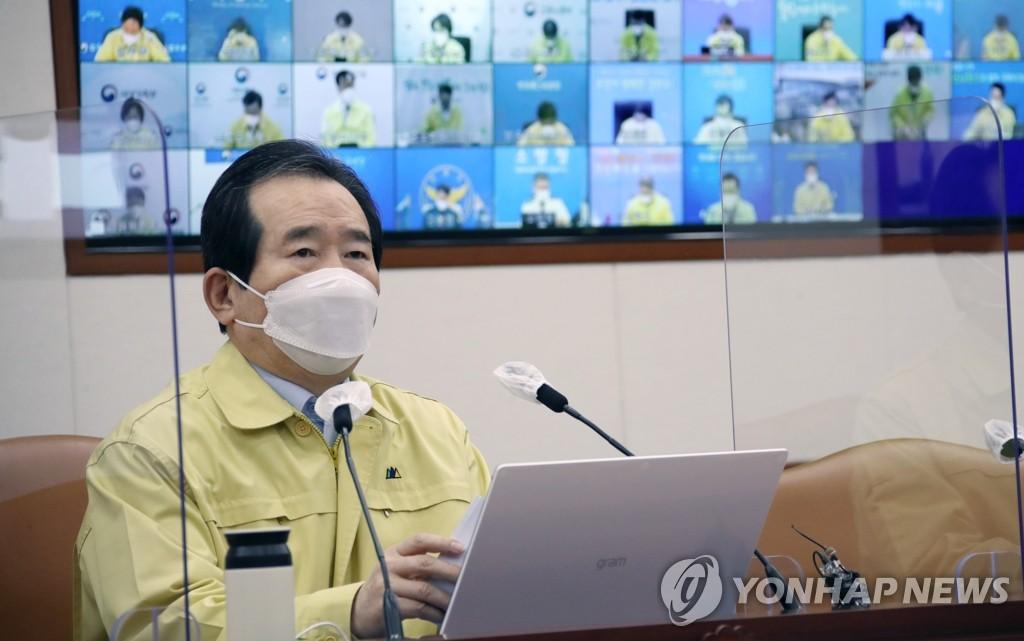 3月12日,國務總理丁世均主持召開中央災難安全對策本部會議。 韓聯社