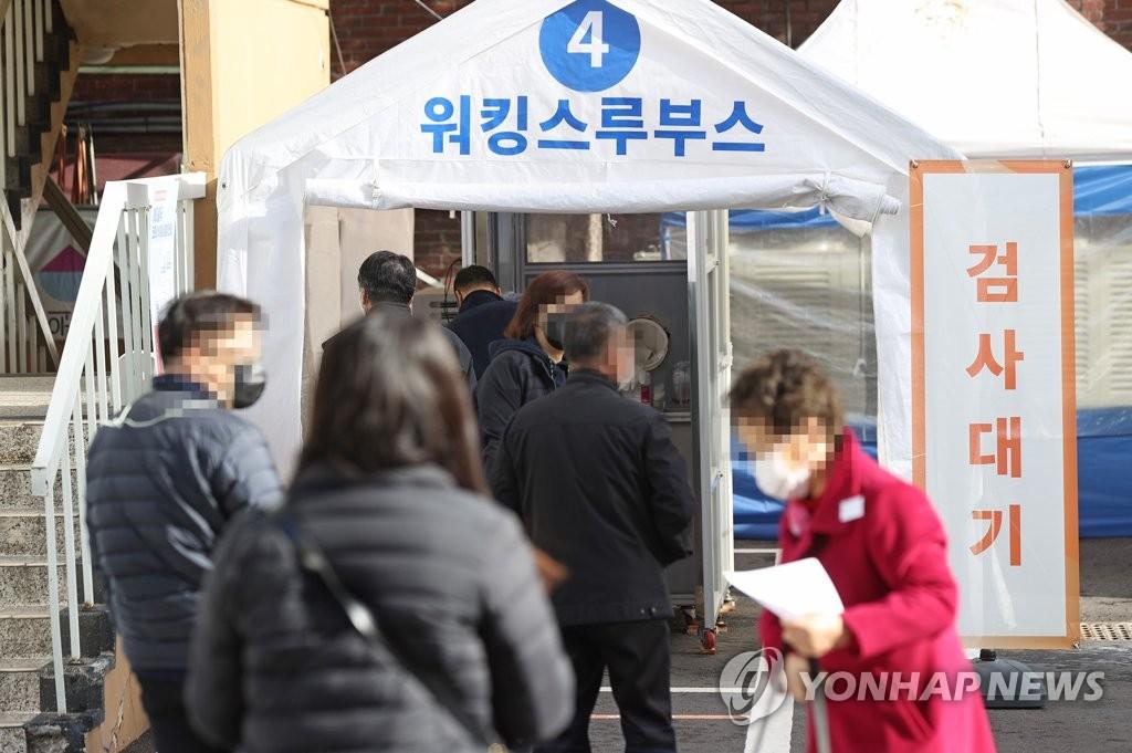 簡訊:南韓新增469例新冠確診病例 累計96849例