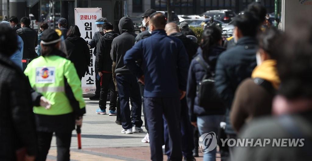 簡訊:南韓新增494例新冠確診病例 累計100770例