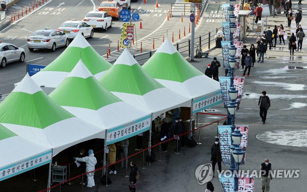 簡訊:南韓新增445例新冠確診病例 累計97294例
