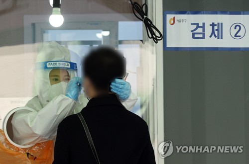 簡訊:南韓新增447例新冠確診病例 累計102582例