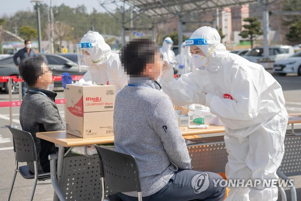 簡訊:南韓新增463例新冠確診病例 累計97757例
