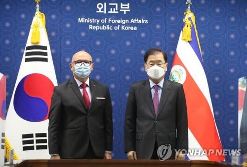 韓外長會見哥斯大黎加和瓜地馬拉外長