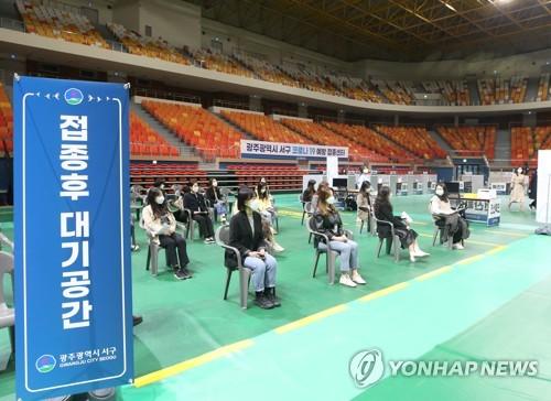 南韓新增103例疑似新冠疫苗異常反應病例