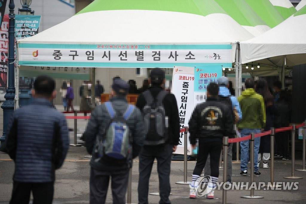簡訊:南韓新增346例新冠確診病例 累計99421例