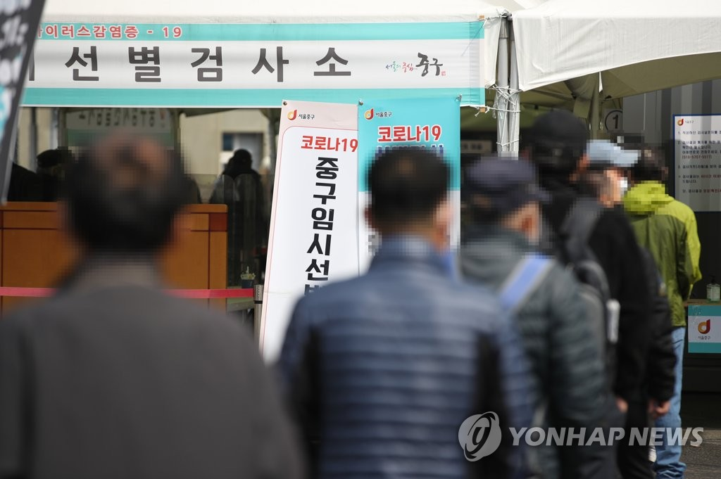 簡訊:南韓新增415例新冠確診病例 累計99075例