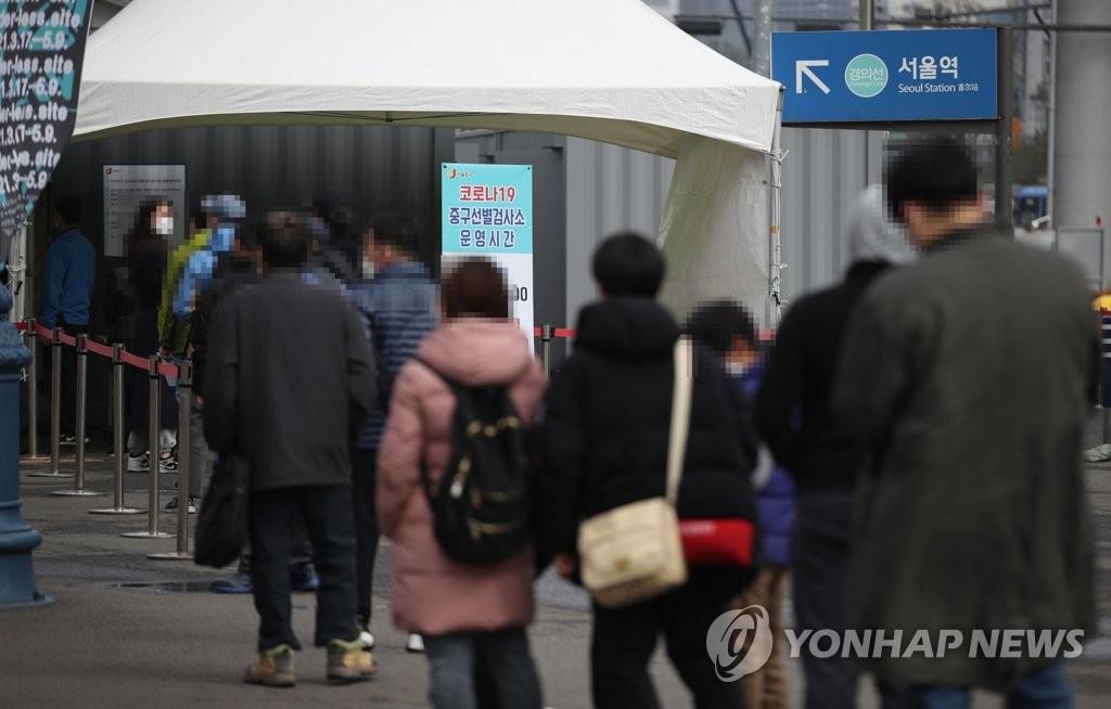 簡訊:南韓新增428例新冠確診病例 累計99846例