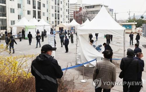 詳訊:南韓新增430例新冠確診病例 累計100276例