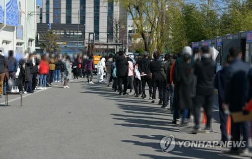 詳訊:南韓新增346例新冠確診病例 累計99421例