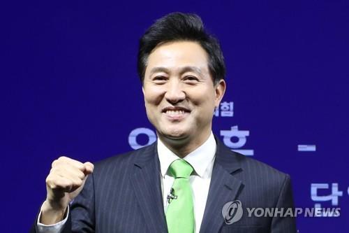 韓在野兩大黨首爾市長單一候選人花落吳世勳