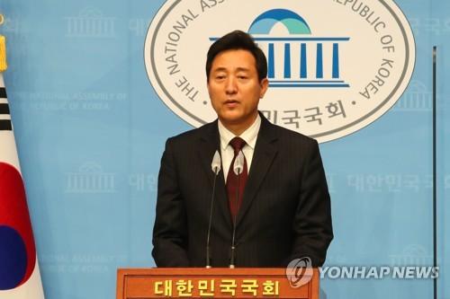 詳訊:韓在野兩大黨首爾市長單一候選人花落吳世勳