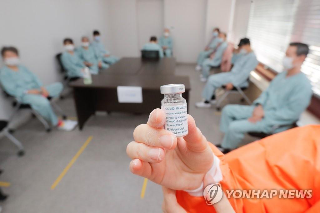 韓從新冠疫苗保障機制所獲21萬人份疫苗週末到貨