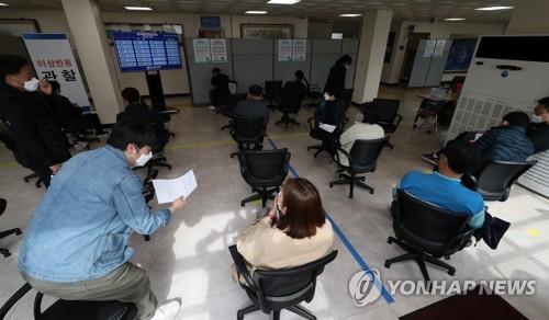 南韓新增78例疑似新冠疫苗異常反應病例