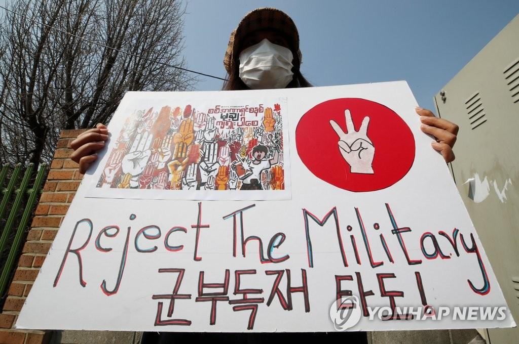南韓將向緬甸提供300萬美元人道主義援助