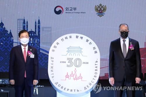 韓俄外長出席兩國交流年活動開幕式