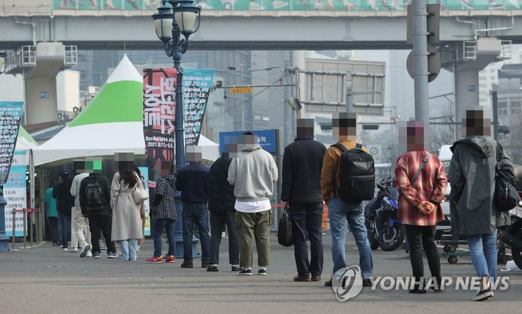 詳訊:南韓新增482例新冠確診病例 累計101757例
