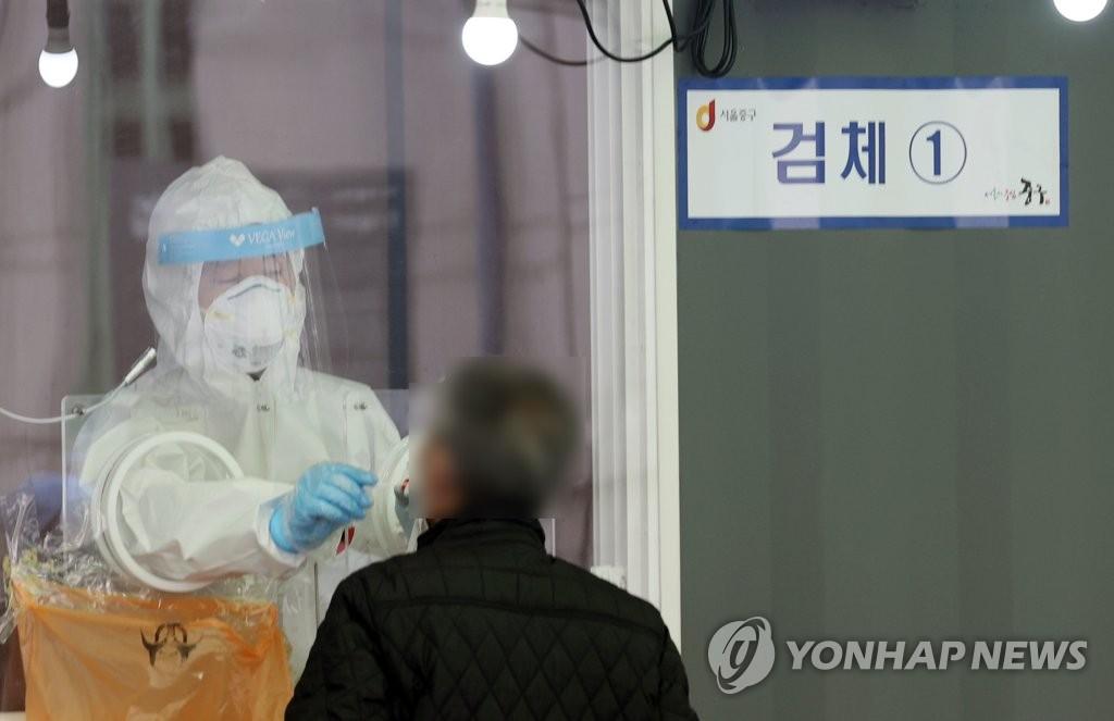 簡訊:南韓新增482例新冠確診病例 累計101757例