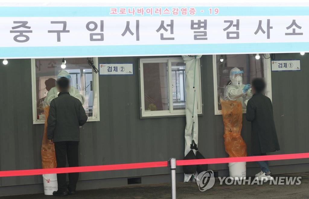 詳訊:南韓新增505例新冠確診病例 累計101275例