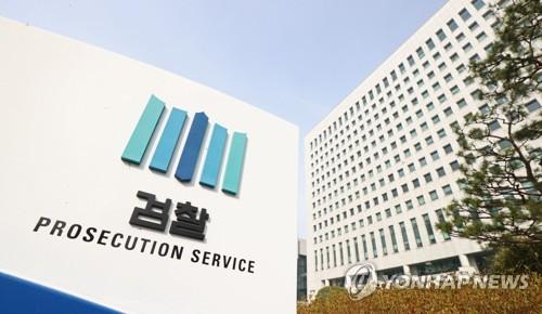 韓檢方審議委建議叫停李在鎔涉麻醉藥案偵查