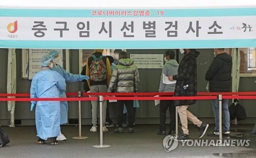詳訊:南韓新增447例新冠確診病例 累計102582例