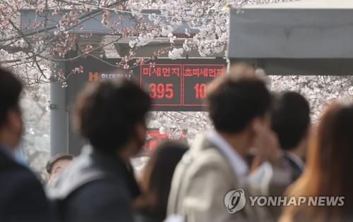 沙塵影響下韓各地空氣污染嚴重 大邱PM10過千