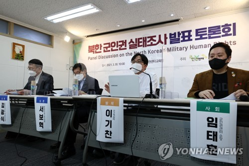 調查:每四名朝軍中有一人目睹過公開處決