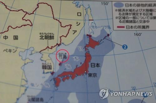 朝鮮強烈譴責日本高中教科書主張獨島主權