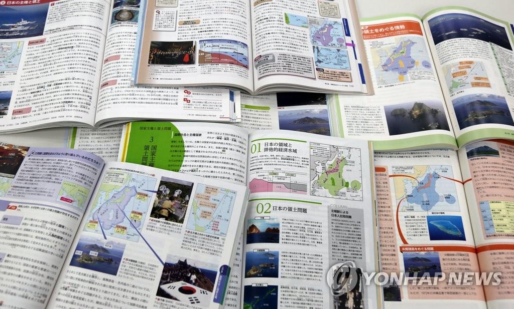 朝媒譴責日本高中教材歪曲侵略歷史