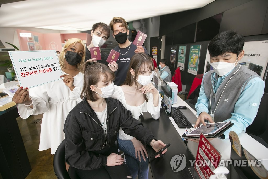 韓電信運營商KT將攜手中國銀行為顧客送福利