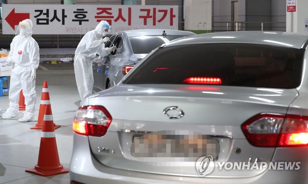 資料圖片:3月31日,在世宗市,市民們免下車受檢。 韓聯社