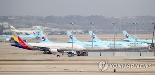 大韓航空和韓亞航空退出亞太航空公司協會