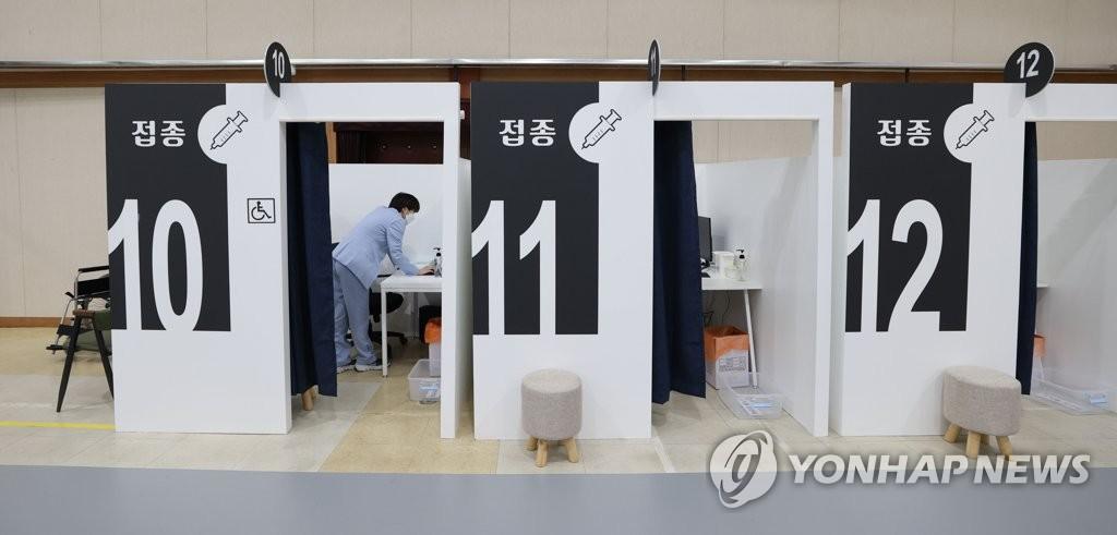 資料圖片:疫苗接種中心 韓聯社