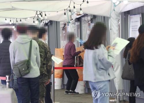 簡訊:南韓新增558例新冠確診病例 累計104194例