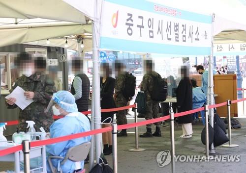 詳訊:南韓新增558例新冠確診病例 累計104194例