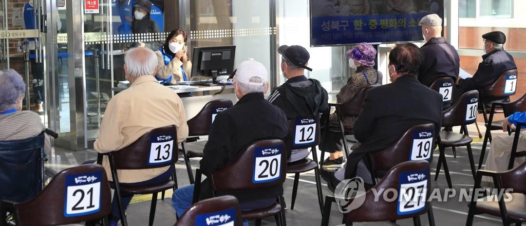 南韓新增50例疑似新冠疫苗異常反應病例