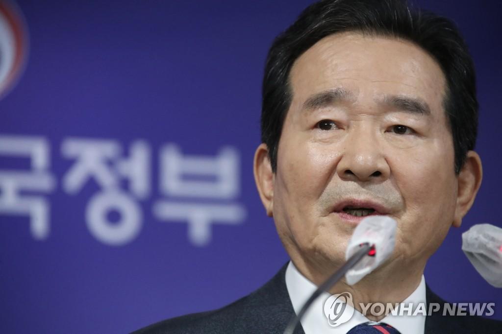 韓總理:疫苗供應計劃將如期推進
