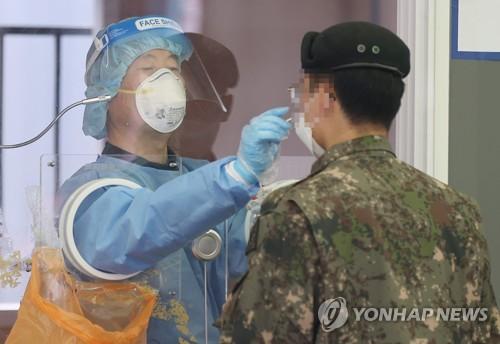 南韓新增543例新冠確診病例 累計104736例