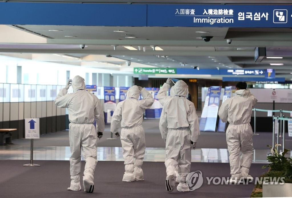 資料圖片:仁川機場入境檢疫區 韓聯社
