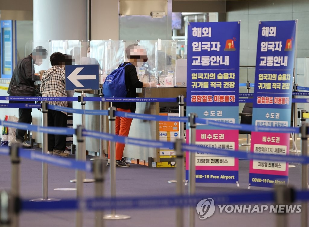 資料圖片:機場檢疫 韓聯社