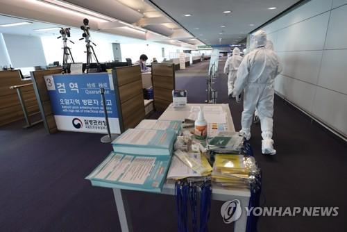 南韓新增97例感染主要新冠變異株病例 累計632例