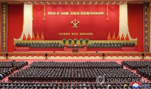 朝鮮勞動黨第六次細胞書記大會進入第二天